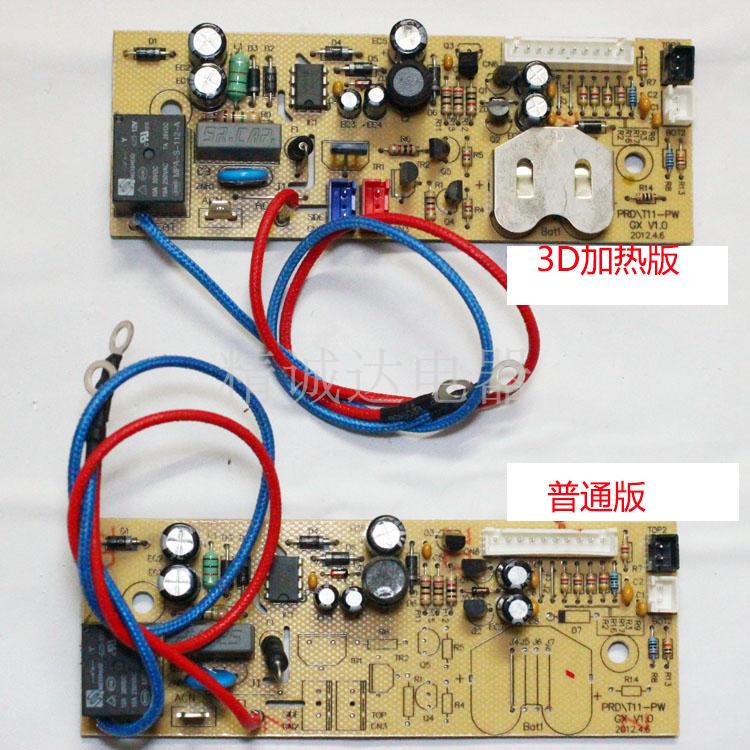 飞利浦电饭煲电源板PRD\T11-PW HD3065 3066 3067 3068 HD3156