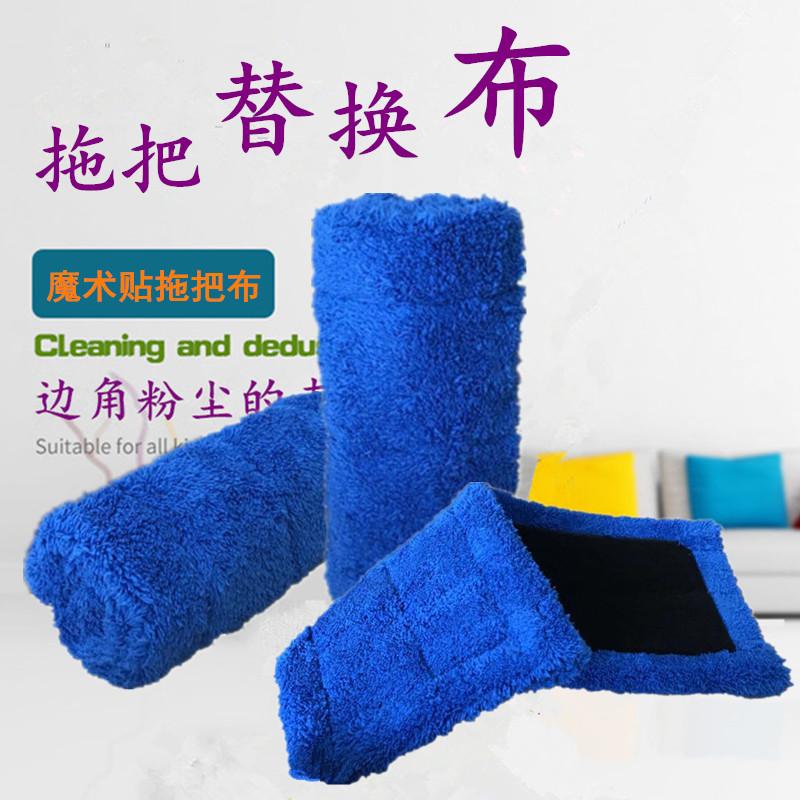 マジックのタオルケットは布を布に替えて、床にモップをドラッグして布のほこりを押して固定式を貼ってタオルを貼ります。