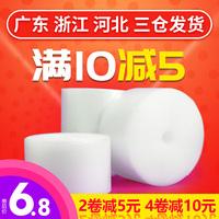 气泡膜卷装 加厚防震膜快递打包泡沫包装袋气垫纸汽泡袋子30 50cm