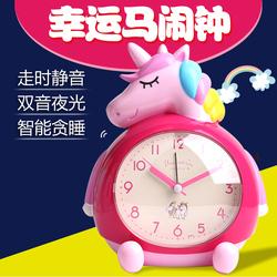 创意新款幸运马卡通语音闹钟儿童学生用静音夜光女生可爱电子闹钟