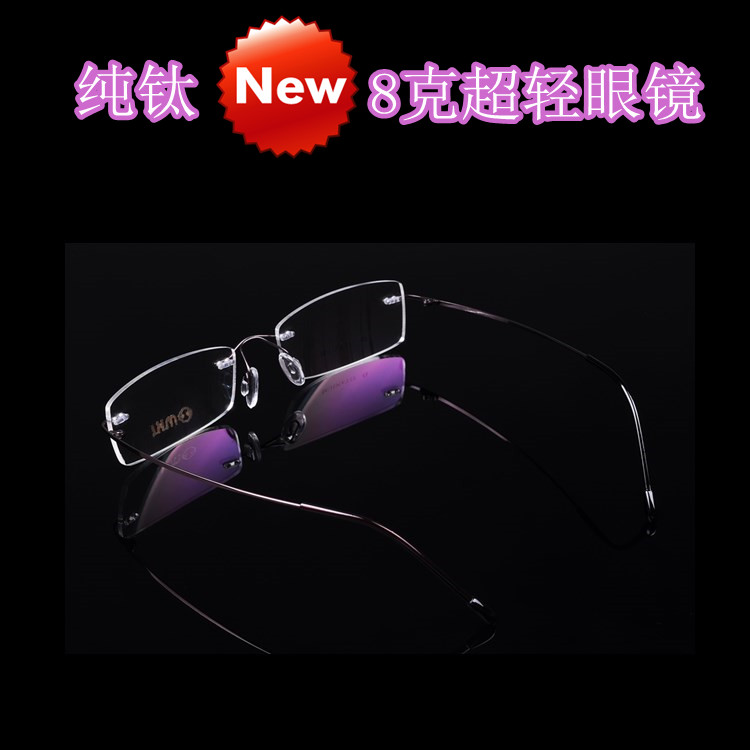 Genuine business boutique ultra light frameless pure titanium myopia spectacle frame mens and womens myopia