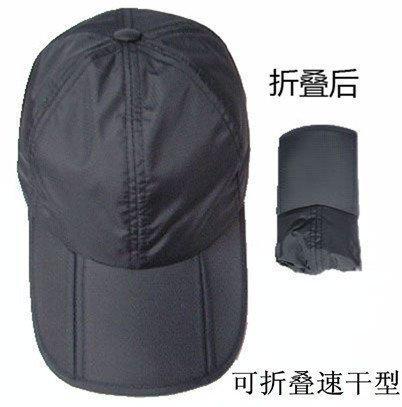 Sun hat summer quick drying waterproof cap outdoor sports mountaineering cap mens foldable sunscreen fishing cap