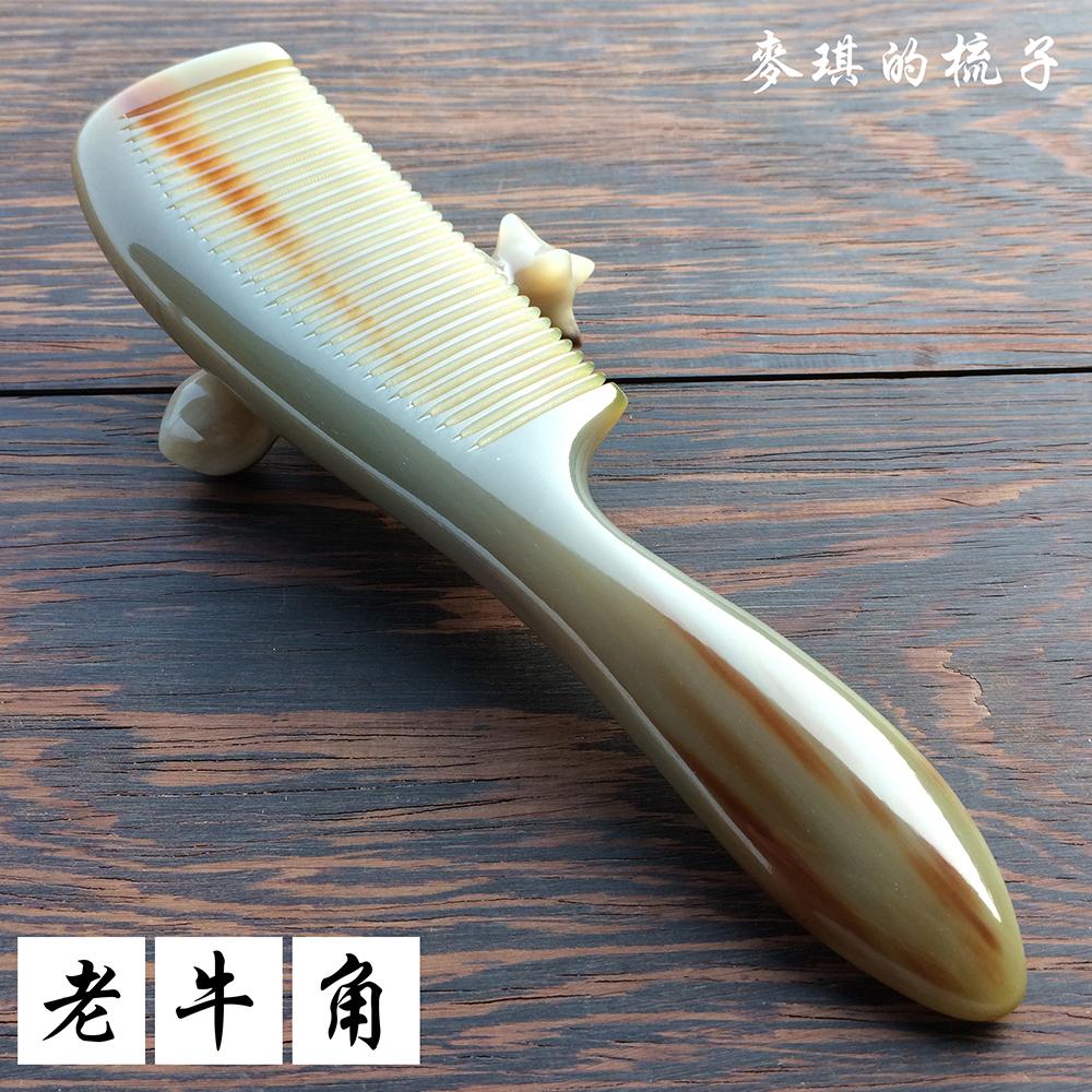 正品大号牦牛角梳子 手工天然白牛角梳 防静电麦琪的梳子可刻字