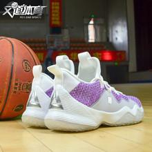 面新款 编织鞋 透气舒适减震运动鞋 男鞋 匹克篮球鞋 低帮2019年新秋季