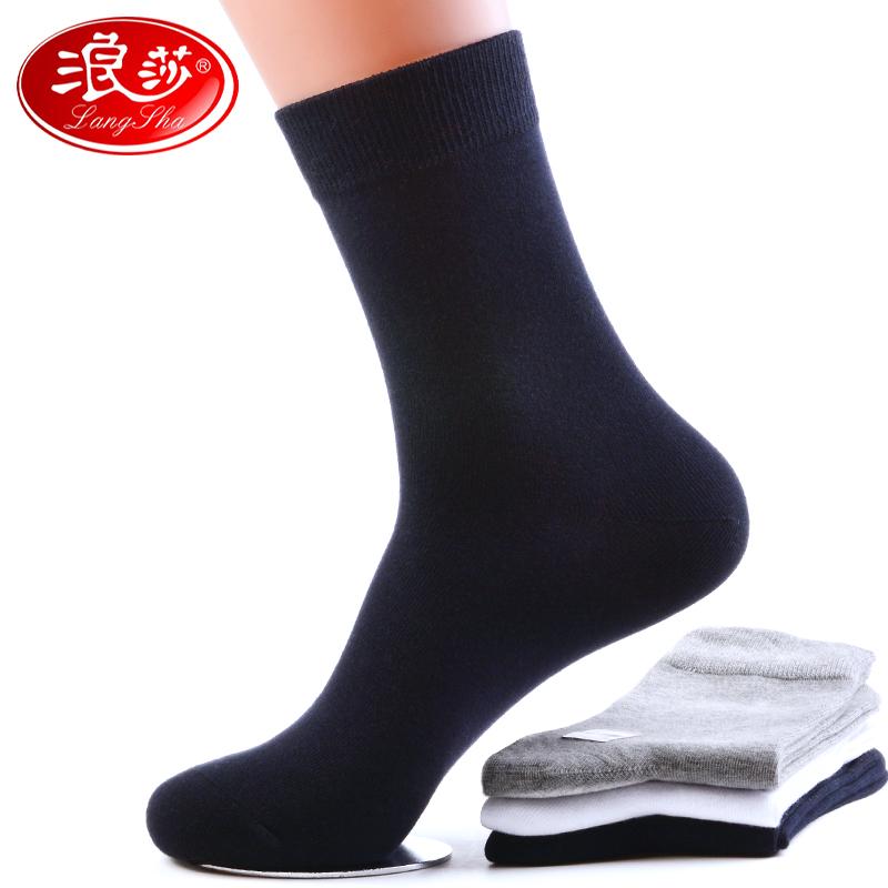 浪莎秋冬纯棉高筒袜男士长筒袜子