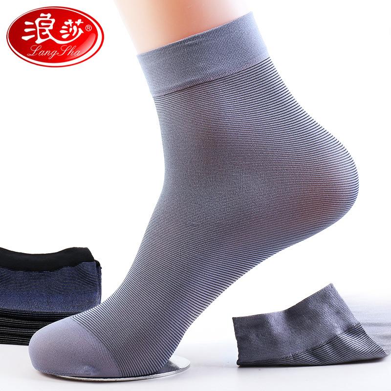 19.60元包邮袜子男士丝袜夏季超薄款防臭透气浪莎夏天凉冰丝中筒老式对对短袜