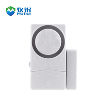 MU Rui household doors and Windows anti-theft alarm door window treble door magnetic alarm door open door closed reminder