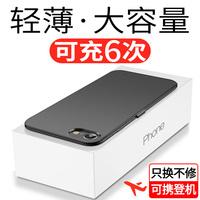 iphone7背夹式手机壳充电宝X苹果6plus电池6S专用8P超薄XS冲便携器6sp移动电源一体背甲8小巧大容量夹背正品
