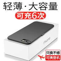 iphone7背夾式手機殼充電寶X蘋果6plus電池6S專用8P超薄XS沖便攜器6sp移動電源一體背甲8小巧大容量夾背正品