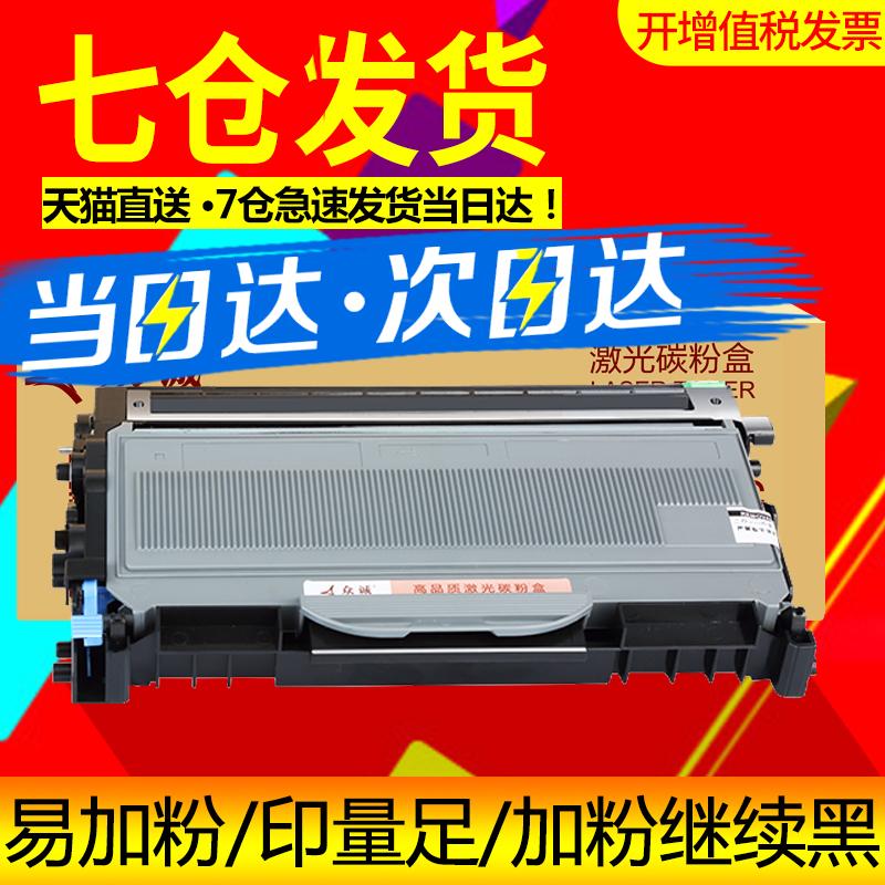众诚适用 理光SP1200硒鼓粉盒 理光SP1200SF粉盒1200SU SP1210N