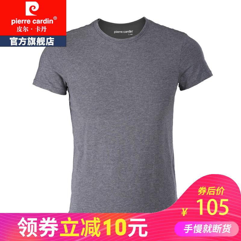 皮尔卡丹男士短袖t恤 莫代尔棉打底衫弹力修身运动内衣P55275