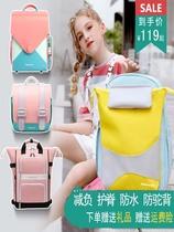 女童书包小学生日本1-3-6一年级女孩轻便减负韩版儿童护脊双肩包