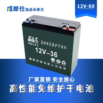 12v电瓶12V36A80AH120AH蓄电池免维护电池太阳能音响照明户外电瓶