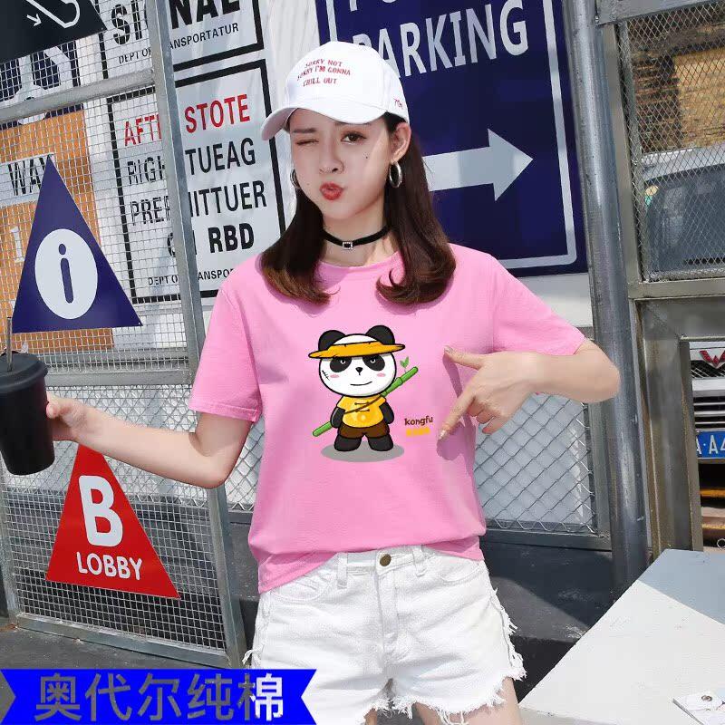 奥代尔纯棉2019夏季新款短袖T恤女韩版大码宽松高清印花圆领上衣