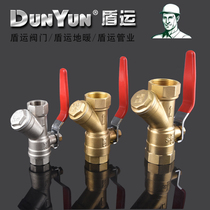 Shield thickened brass Filter Ball valve 4 min 6 min 1 inch copper switch Y-type tap water filter DN15 valve