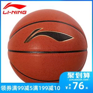 李宁7号6号5号女青少年室外篮球
