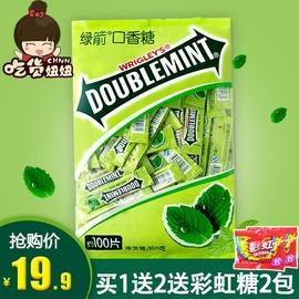 绿箭口香糖100片箭牌薄荷糖网红约会接吻清新口气糖果零食大礼包图片