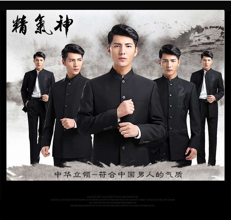 Zhongshan suit Chinese stand collar mens slim fashion Korean youth suit Chinese fashion bridegroom dress Tang suit
