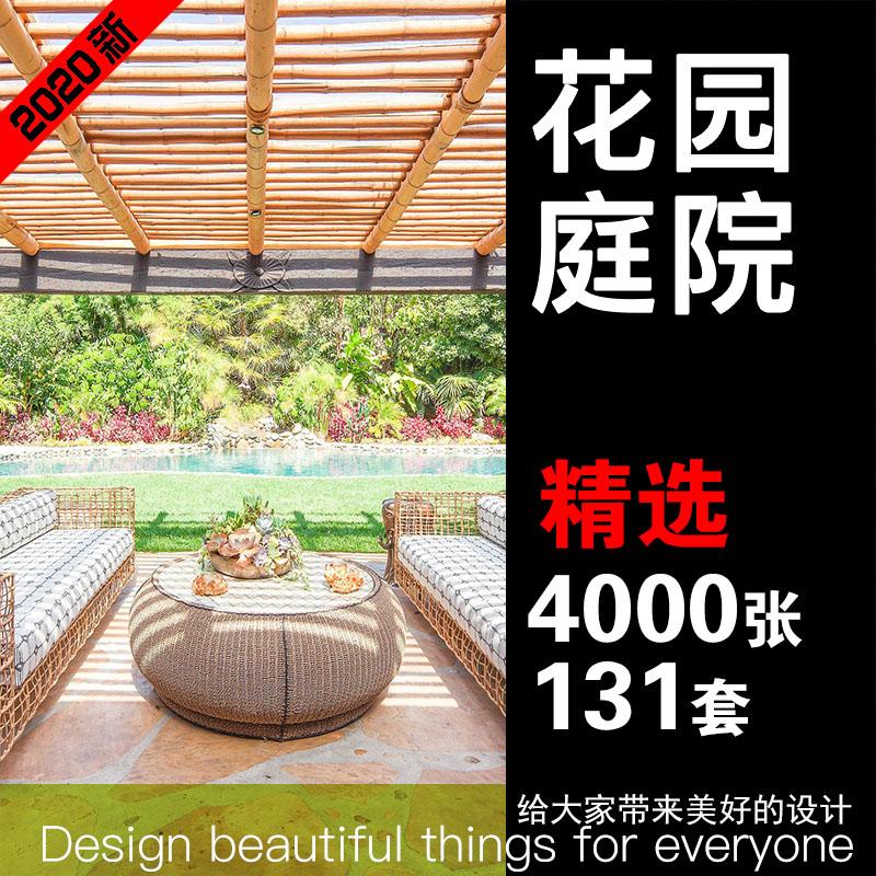 院子布置水系绿化别墅庭院花园设计植物素材家庭造景拱门户外景观