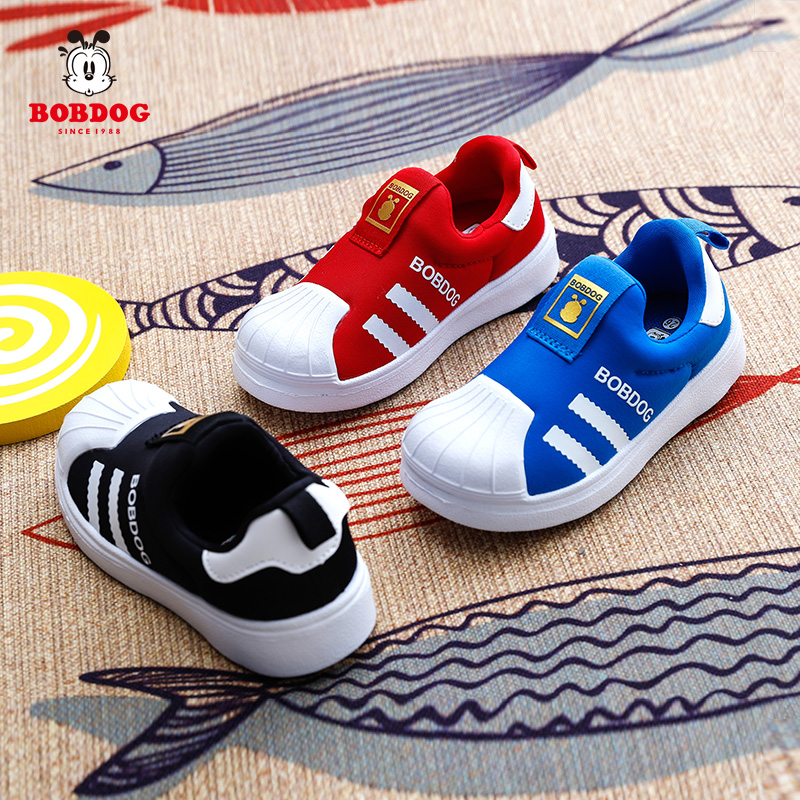 Babu children's shoes 2020 new spring and autumn children's shell head little boy's sports shoes baby girl's shoes trend