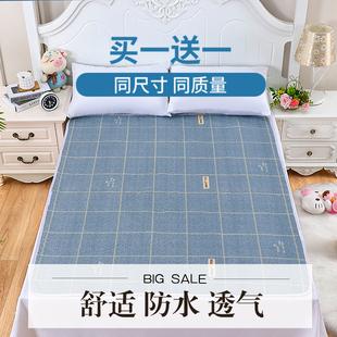 婴儿童隔尿垫防水透气可洗大号新生儿宝宝床布老人月经纯棉隔尿垫
