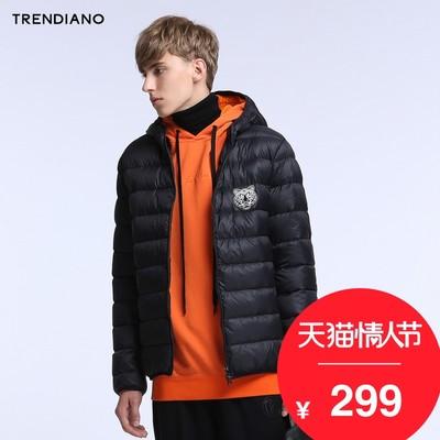 trendiano皮衣有哪些品牌