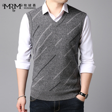 Mu Mu Men's Wool Sweater vest Middle-aged sleeveless knitted sweater shoulder V-collar business vest autumn and winter style