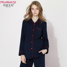 Maternal love selfless spring and autumn, rose and child clothing, pure cotton, puerperal, pregnant women's pajamas, autumn and winter nursing clothes, home clothes