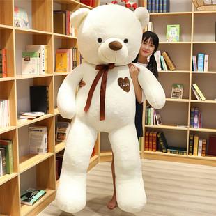 抱抱熊泰迪熊布娃娃大熊可愛玩偶女孩毛絨玩具熊貓公仔狗熊特大號