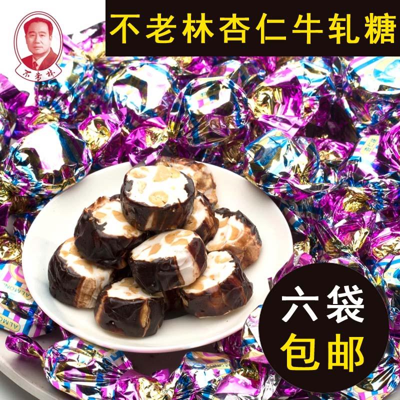 沈阳特产不老林杏仁250g散装果喜糖