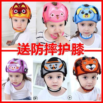 宝宝走路护头防摔头部保护垫婴儿学步头盔神器枕儿童防撞头护头帽
