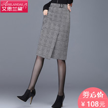 2019 new fall and winter plaid skirt, medium length high waist and irregular package hip short skirt, slim and large one-step skirt