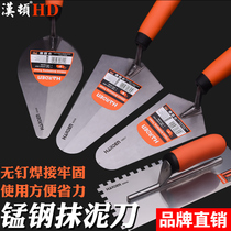 Hanton Peach Shovel triangle shovel small brick knife plaster knife home decoration sticker Tile Wall Tile Masonry tool