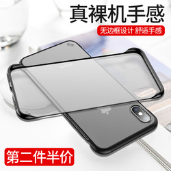 苹果x手机壳xr无边框iPhone11Pro硅se胶6xsmax网se套6s7plus防摔iphonex8plus创意xmax硬全包八pro max