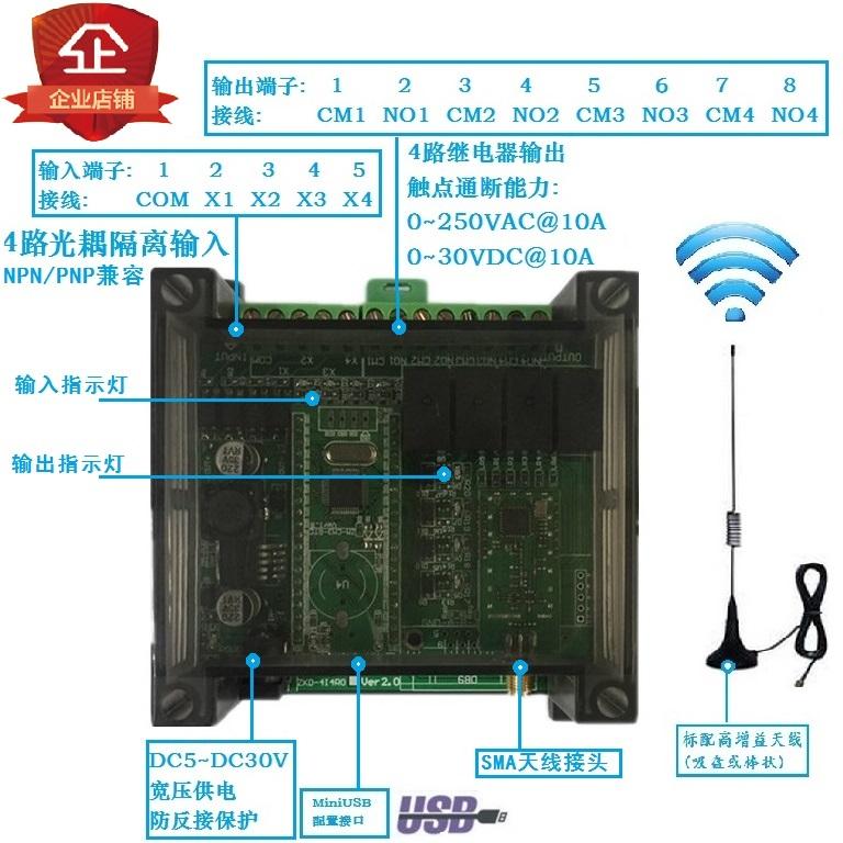 Беспроводной IO модули переключатель количество вводить экспорт беспроводной удаленный контроль модули поддерживать больше точка беспроводной взаимно контроль