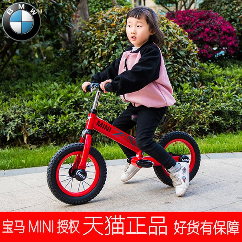 宝马mini儿童平衡滑步车236岁宝宝小孩玩具溜溜车滑行学步自行车