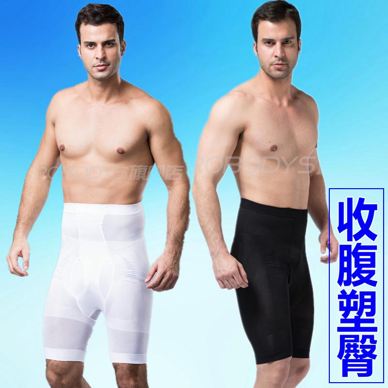 男塑身裤五分裤 塑型塑腿裤紧身内薄透气压力收腹提臀减肥塑大腿