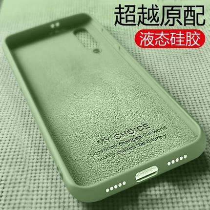 液态硅胶小米9手机壳米8米k20pro红米note7pro保护套9se青春版九