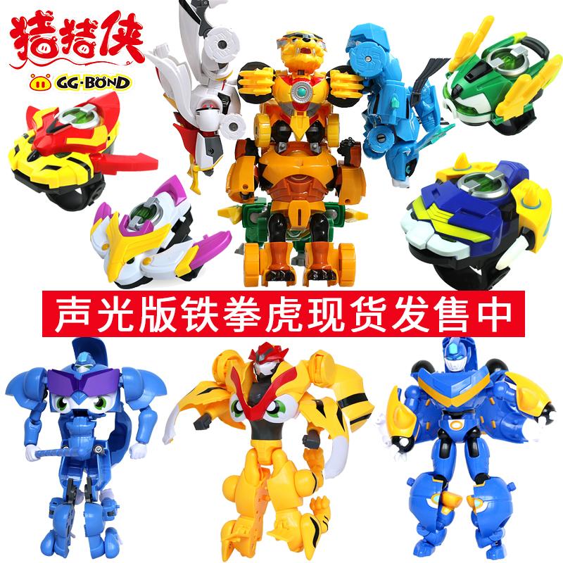 正版猪猪侠玩具超星锁超星萌宠变身器声光手表套装五灵锁炫变勇士