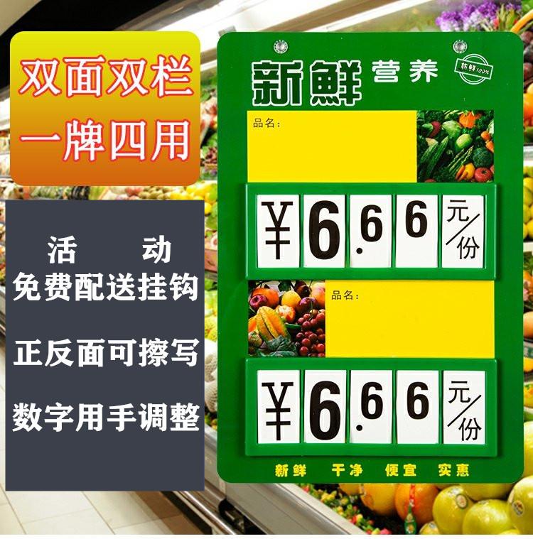 挂式超市水果价格牌标价牌 高档可擦写蔬菜水果店标签牌 果蔬POP