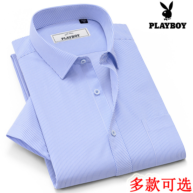 Playboy short sleeve shirt mens summer thin young and middle-aged business suit striped professional shirt pure cotton easy to wear