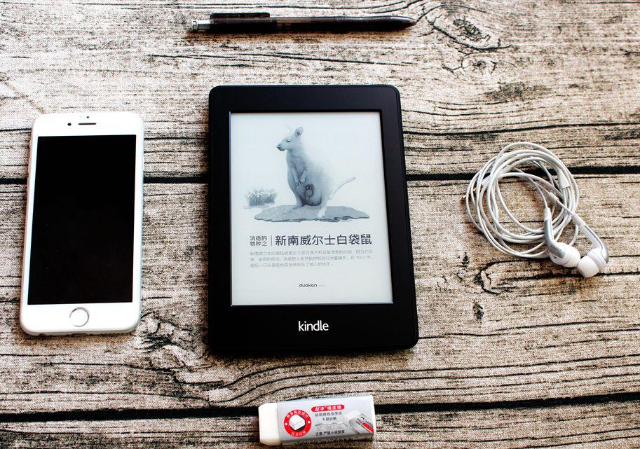 二手亚马逊电子书kindle paperwhite4阅读器kpw3全系列kpw1 kpw2