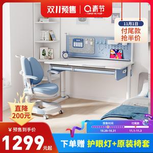 青节学习桌儿童书桌学生写字桌椅套装家用写作业桌可升降实木课桌