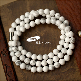 MYPAPA produced three times around New 6MM White Turquoise Gemstone Bracelets happy holy heaven