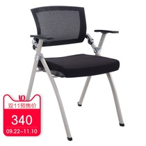 Training chair Folding with WordPad net cloth reception Chair Press Chair office chair computer Clerk student Chair meeting Chair