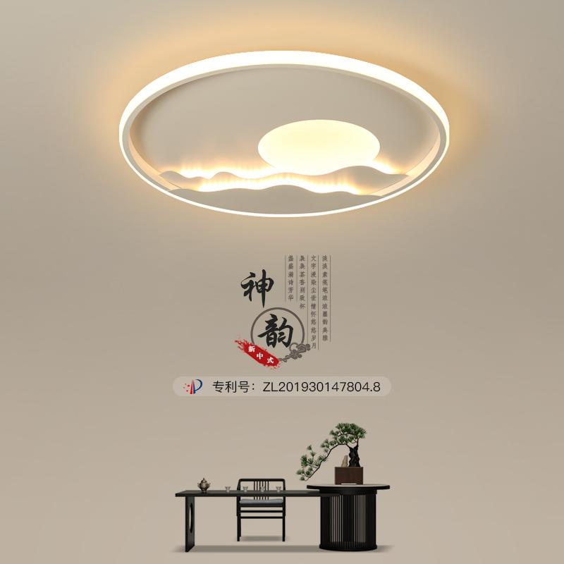 新中式吸顶灯led现代简约圆形大气客厅灯古典卧室灯时尚中国灯具