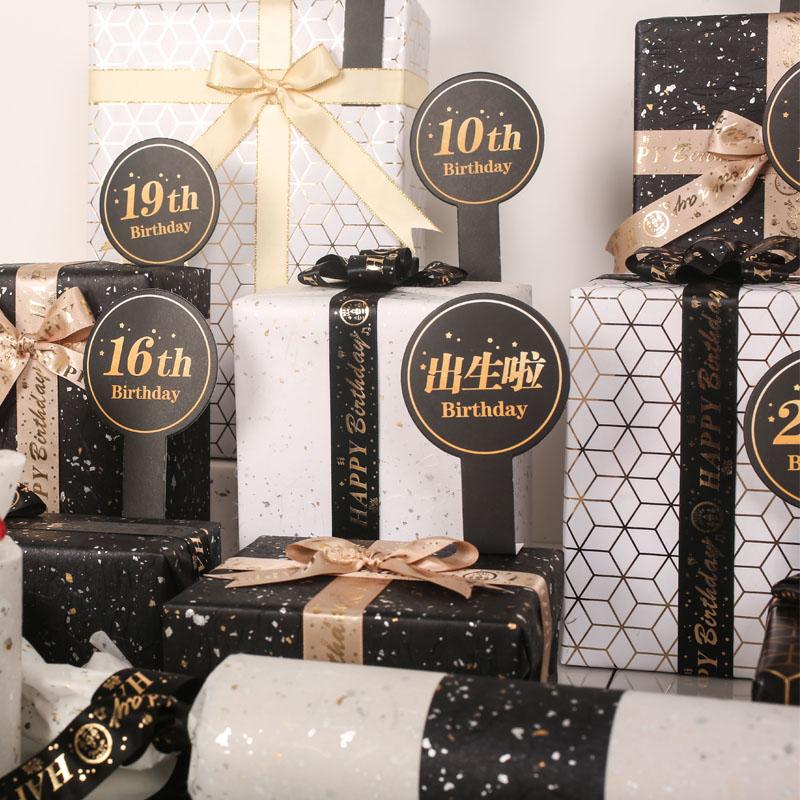 生日年龄数字礼盒1到20岁数生日牌30岁礼物盒包装岁数卡牌年龄卡