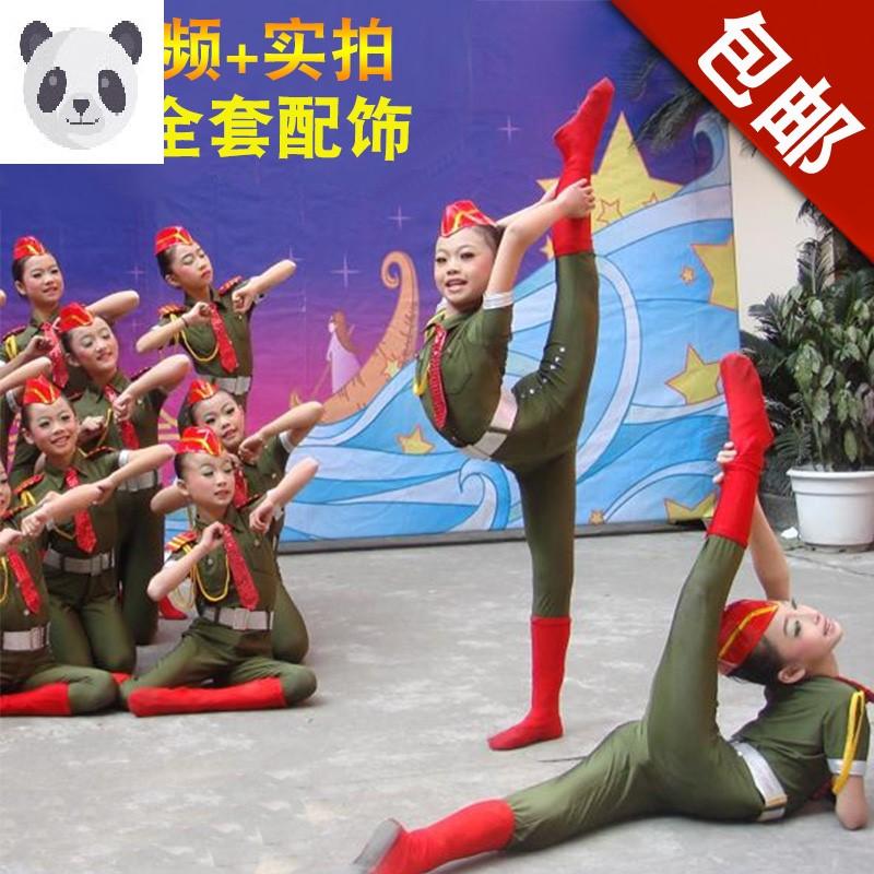 军装套装兵娃娃迷彩服演出大合唱男小女兵舞蹈夏六一儿童表演服装