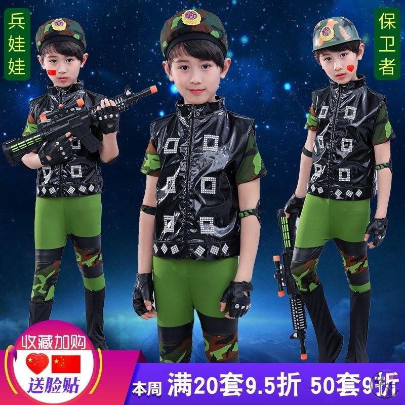 建国記念日の子供の小荷の風采の兵の子供は幼稚園の学生の軍事訓練の迷彩の軍服の舞踊の出演の服装を演じます