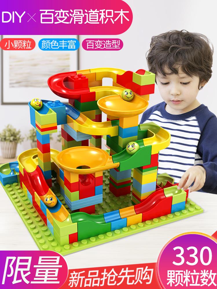 券后59.60元启蒙益智积木小颗粒男孩子女孩玩具